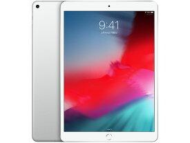 【送料無料 平日15時・土曜14時まで当日発送】iPad Air 10.5インチ Retinaディスプレイ Wi-Fiモデル MUUK2J/A(64GB・シルバー)【ラッピング対応可】
