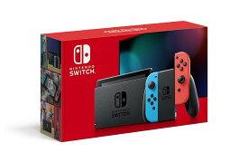 新型 Nintendo Switch ニンテンドースイッチ 本体 Joy-Con (L) ネオンブルー/ (R) ネオンレッド 任天堂 ゲーム機 プレゼント ギフト 家族 ファミリー [ラッピング対応可]