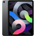 【新品未開封/保証未開始】アップル(Apple) iPad Air 第4世代 64GB MYFM2J/A(MYFM2JA) スペースグレー Wi-Fi