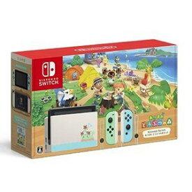 Nintendo Switch あつまれ どうぶつの森 セット 本体 任天堂 ニンテンドー スイッチ オンライン ギフト プレゼント 女性 あつもり ゲーム機 HAD-S-KEAGC あつもりカラー本体[ラッピング対応可]NKG