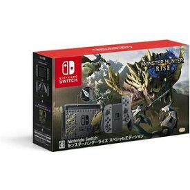 Nintendo Switch モンスターハンターライズ スペシャルエディション 本体セット MHR ニンテンドースイッチ 任天堂