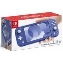 Nintendo Switch lite 本体 ニンテンドースイッチ ライト ブルー 任天堂 ゲーム機 [ラッピング対応可]