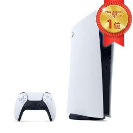 PlayStation5 PS5 プレイステーション5 プレステ5 デジタルエディション (CFI-1000B01) ゲーム機 本体 SONY