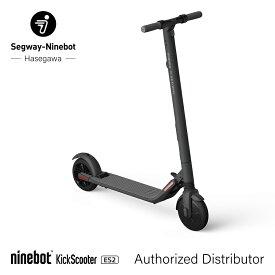 電動キックボード ナインボット Ninebot Kickscooter ES2 グレイ segway セグウェイ 正規品【メーカー直送】代引き不可 コンビニ・郵便局受け取り不可 [ラッピング対応不可]
