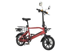 自転車型 電動スクーター リップルズ Ripples! RS-EV14 レッド 二輪車【メーカー直送】代引き不可 コンビニ・郵便局受け取り不可 [ラッピング対応不可]