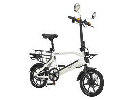 自転車型 電動スクーター リップルズ Ripples! RS-EV14 ホワイト 二輪車【メーカー直送】代引き不可 コンビニ・郵便局受け取り不可 [ラッピング対応不可]