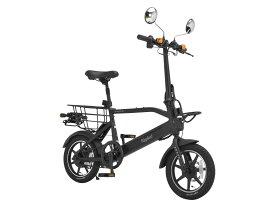 自転車型 電動スクーター リップルズ Ripples! RS-EV14 ブラック 二輪車【メーカー直送】代引き不可 コンビニ・郵便局受け取り不可 [ラッピング対応不可]