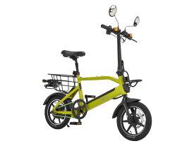 自転車型 電動スクーター リップルズ Ripples! RS-EV14 グリーン 二輪車【メーカー直送】代引き不可 コンビニ・郵便局受け取り不可 [ラッピング対応不可]