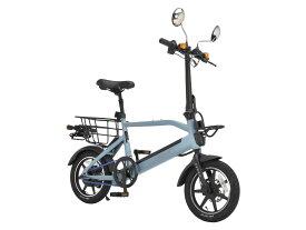 自転車型 電動スクーター リップルズ Ripples! RS-EV14 ブルー 二輪車【メーカー直送】代引き不可 コンビニ・郵便局受け取り不可 [ラッピング対応不可]