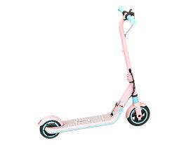 【正規販売店】 Ninebot eKickscooter E8 ピンク 子供用 キッズ用 電動 キックボード キックスクーター 折たたみ式 セグウェイ ナインボット