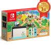 NintendoSwitchあつまれどうぶつの森セット本体任天堂ニンテンドースイッチオンラインギフトプレゼント女性あつもりゲーム機HAD-S-KEAGCあつもりカラー本体[ラッピング対応可]