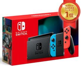 新型 Nintendo Switch ニンテンドースイッチ 本体 Joy-Con (L) ネオンブルー/ (R) ネオンレッド 任天堂 ゲーム機 プレゼント ギフト 家族 ファミリー [ラッピング対応可]1〜3営業日