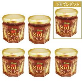 SIDR(なつめ)生蜂蜜 美肌・美容に 非加熱はちみつ シドルハニー5個(+1個プレゼント!)