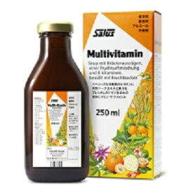 マルチビタミン(MULTIVITAMIN) 250ml 天然オーガニックハーブ