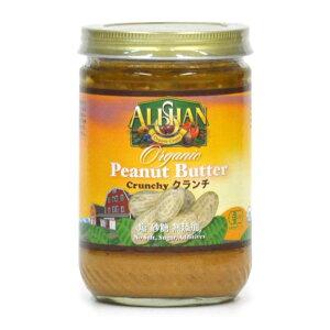 ピーナツバタークランチ (Crunchy Peanut Butter)