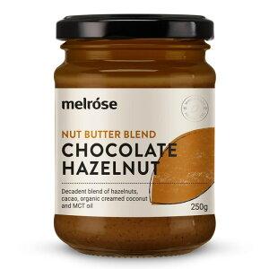 チョコレートヘーゼルナッツバター Melrose