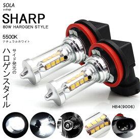 60系 前期/後期 ヴォクシー/VOXY LED フォグランプ HB4 80W SHARP/シャープ 遮光シェード/サイド発光 ホワイト/白/5500K