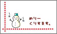 【即納】 メッセージカード カード -2 めりー母の日。 プリザーブドフラワー 花材 【あす楽対応_関東】