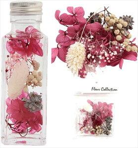 【即納】 プリザーブドフラワー ドライフラワー ハーバリウム キット 花材セット ローズ クリスマス リース ツリー 材料 飾り