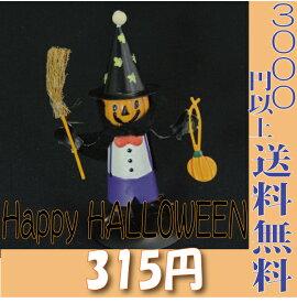 【即納】 ハロウィン 雑貨 オーナメント アクセサリー 花器 ハロウィン ウィッチ ブルーム 魔法のほうき シモジマ