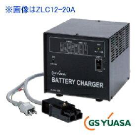 ZLC48-30A ジーエス・ユアサ EB電池専用充電器