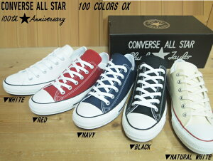 ♪CONVERSE ALL STAR 100 COLORS OX▼WHITE(1CK...