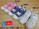 ♪CONVERSE CHILD ALL STAR LIGHT V-1 OX▼PINK(ピンク)・NAVY(ネイビー)・WHITE(ホワイト)▼コンバース チャイルド オールスター ライト V-1 HI▼超軽量キッズハイカットベロクロスニーカー子供靴(15cm-21cm)【2018年8月モデル】