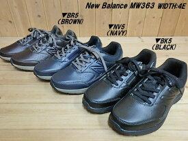 ♪New Balance MW363 WIDTH 4E(幅広)ワイド▼BR5(BROWN)・NV5(NAVY)・BK5(BLACK)▼ニューバランス mw363 軽量メンズ・タウンウォーキングシューズ ビジネスシューズ サイドジッパー付で脱ぎ履き楽