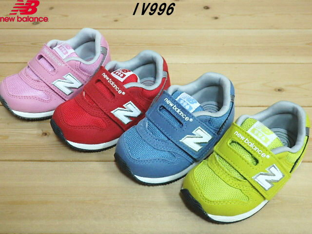 ♪NEW BALANCE IV996▼LILAC(CLC)・RED(CRD)・DENIM BLUE(CDB)・TECH GREEN(CTG)▼(12cm-16.5cm)ニューバランス 4LOVE機能 ベビー・キッズ ベルクロ スニーカー【2019SS】