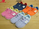 ♪NEW BALANCE IV220▼PINK/YELLOW(PKY)・LILAC/PALE BLUE(LCB)・NAVY/RED(NVR)・ORANGE/BLUE(ORB)▼ニューバランス ベビーキッズ レト…