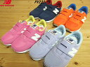 ♪NEW BALANCE PV220▼PINK/YELLOW(PKY)・LILAC/PALE BLUE(LCB)・NAVY/RED(NVR)・ORANGE/BLUE(ORB)▼ニューバランス キッズ レトロラン…