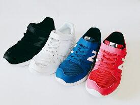 11/2日18時まで期日限定価格 NEW BALANCE YT570 BW(BLACK)・WW(WHITE)・BL(BLUE)・ PK(PINK) ニューバランス ジュニアスニーカー 軽量シューズ 通学からデイリーユース 運動靴 ランニング マジックテープで脱ぎ履き楽(17cm-24.5cm)