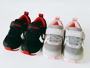 5/17日18時まで期日限定価格 CONVERSE BABY WV1 BLACK/RED・GRAY/PINK コンバース ベビー WV1 スニーカー 子供靴 屈曲性の高い軽量設計 80年代のランニングモデル(12cm-15cm)