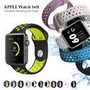 《送料無料》《完全防水》《apple watch 1 2 3 4 5 対応》アップルウォッチ シリコン ベルト バンド applewatch 38mm …