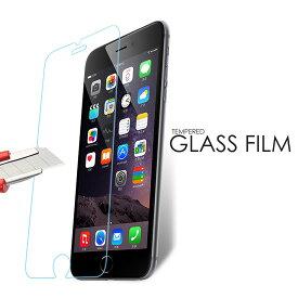 iphone7 apple iphone アップル 超硬度強化ガラス保護フィルム 保護フィルム ガラスフィルム 強化ガラスフィルム 液晶保護フィルム