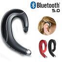 Bluetooth ヘッドセット 片耳 高音質 超軽量 耳掛け型 イヤホン マイク内蔵 black red スポーツ ハンズフリー通話 ノイズキャンセリング ブルートゥース イヤホン ワイヤレス