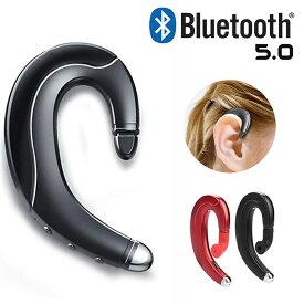【ポイント5倍】Bluetooth ヘッドセット 片耳 高音質 超軽量 耳掛け型 イヤホン マイク内蔵 black red スポーツ ハンズフリー通話 ノイズキャンセリング ブルートゥース イヤホン ワイヤレス