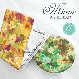 ミラー 花柄 両面鏡 拡大鏡 手鏡 コンパクト 鏡 化粧直し かわいい