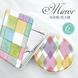 ミラー 水彩風 両面鏡 拡大鏡 手鏡 コンパクト 鏡 化粧直し かわいい