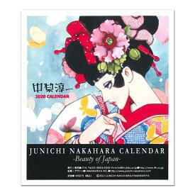 カレンダー・2020年度版-中原淳一カレンダー(卓上)
