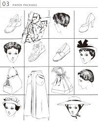 ペーパーパッケージ・ファッション画