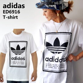 アディダス Tシャツ ブランド ED6916 メンズ adidas