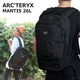 アークテリクス バックパック 25815 BLACK II MANTIS 26 マンティス リュックサック ブラック2 ARCTERYX ARC'TERYX リュック リュックサック メンズ レディース A4 プレゼント ギフト 通勤 通学