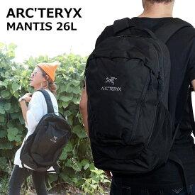 アークテリクス バックパック MANTIS 26L マンティス リュックサック 7715 ブラック2 ARCTERYX ARC'TERYX リュック リュックサック メンズ レディース A4 プレゼント ギフト 通勤 通学