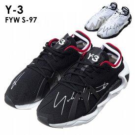 ワイスリー スニーカー FYW S-97 フィートユーウェアエス EF262 ニット レースアップ ローカット 靴 メンズ ホワイト ブラック ADIDAS YOHJI YAMAMOTO Y-3