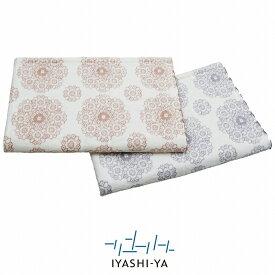 [イヤシヤ]ウォッシャブル千亀利織ブランケット/IY-1755 (シングル)約150×200cm毛布送料無料洗える羊毛ウール混日本製