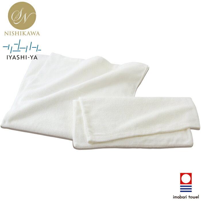 [イヤシヤ]今治枕布ピロケースIY1302(63×43cm)西川枕カバー枕綿コットン100%肌触り柔らか今治マーク日本製