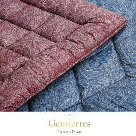 [Gemierres] 羊毛敷きふとん/GE9001 (シングル)100×210