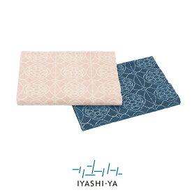 [IYASHI-YA] 洗える千亀利織ブランケット/IY-1955 シングル 約150×200cm