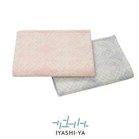 [IYASHI-YA] 洗えるウールマイヤーブランケット(毛羽部分)/IY-1954 シングル 140×200cm